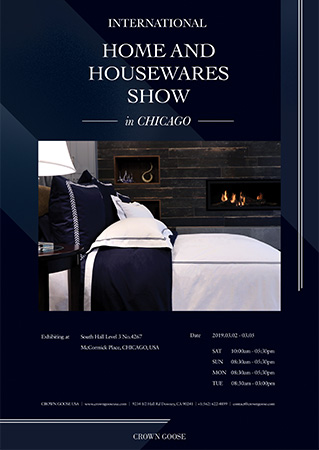 home and housewares show